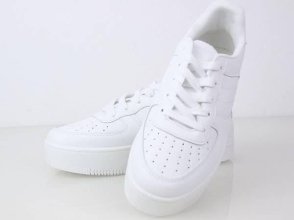 Biele botasky prešívané